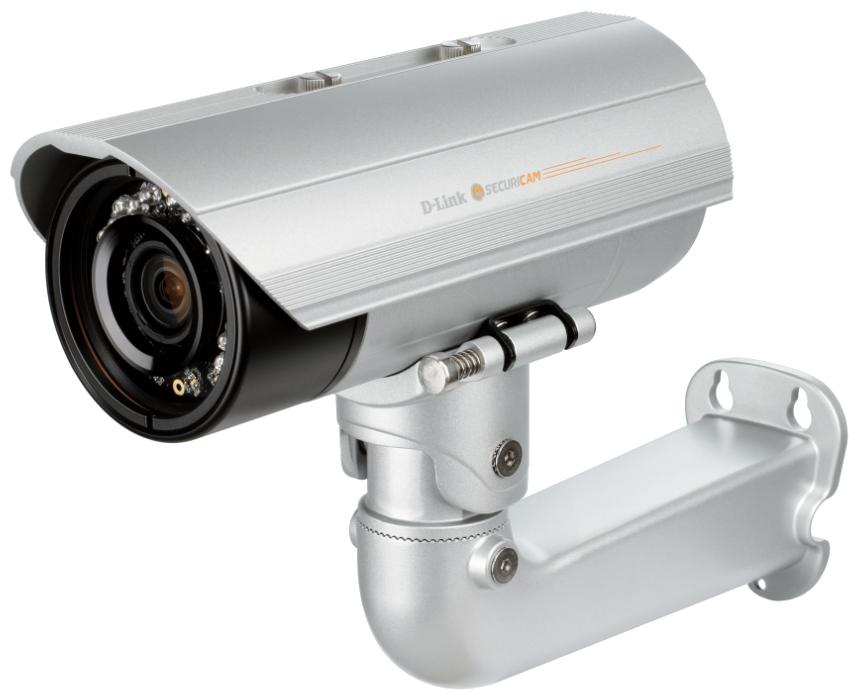 D-Link predstavlja IP kameru koja pruža izuzetne full HD fotografije  u svim mogućim uvjetima