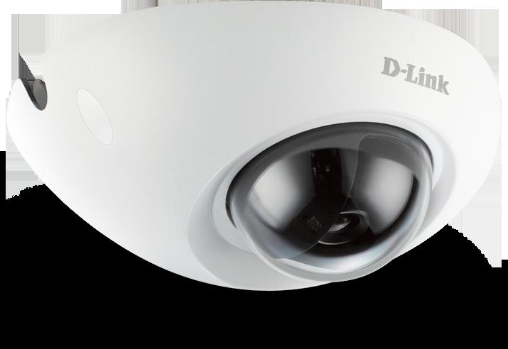 D-Link IP kamere