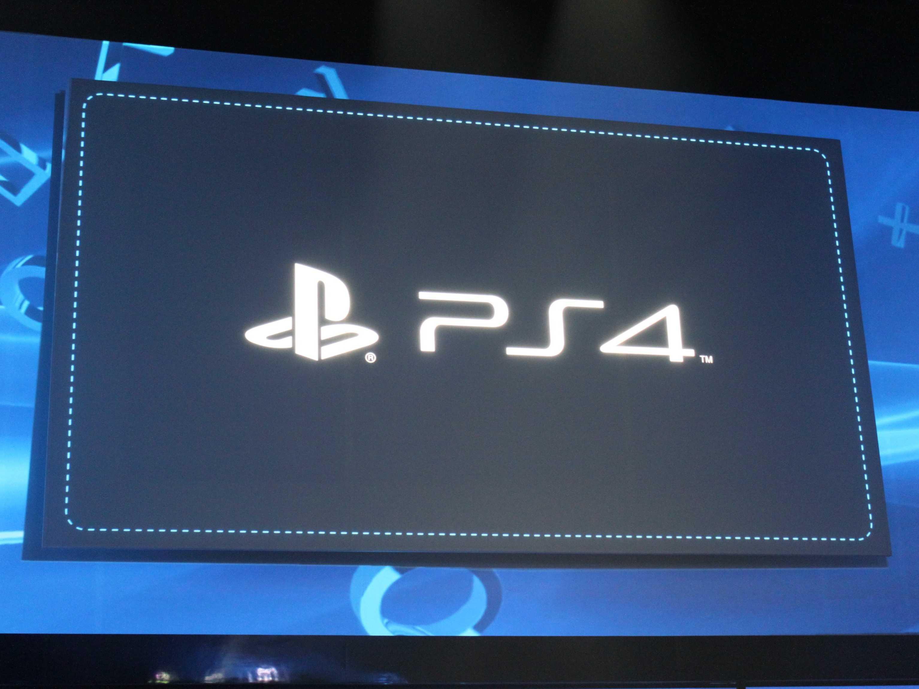 Predstavljen Sony PlayStation 4